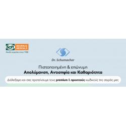Dr.Schumacher:Πιστοποιημένη Απολυμαντική Φροντίδα
