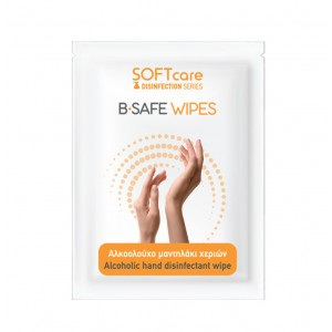 B-Safe Wipes