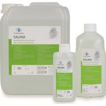 Salina - Σαπούνι με άρωμα λεμόνι για κανονικό δέρμα  (2)
