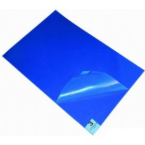 Αντιμικροβιακός Τάπητας 115 x 45 cm